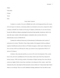 complete essay example co complete essay example