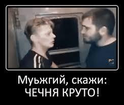 У московському метро пострілом у голову вбито поліцейського - Цензор.НЕТ 140
