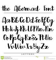 Letters In Design Hand Drawn Vector Alphabet Calligraphy Letters For Your
