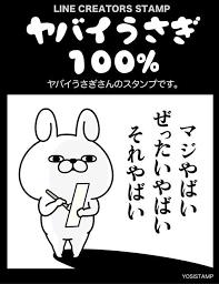 ヨッシースタンプおしゃれまとめの人気アイデアpinterest
