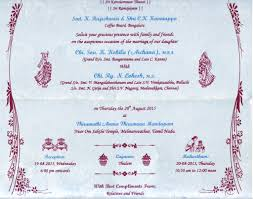 Sadi Card Design English Wedding Card Template 1