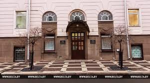 В Беларуси создается вертикаль контрольно надзорных органов во  В Беларуси создается вертикаль контрольно надзорных органов во главе с КГК