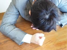 「慢性疲労」の画像検索結果