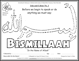 Coloring Muslim Kid Refrence Islamic Coloring Pages Printable
