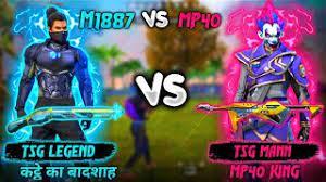 Mp40 king best mp40 player free fire best gamplay kiling montage. Free Fire Mp40 King Vs Katthe Ka Badshah Two Short Range Guns Fight Epic Battle Tsgarmy Youtube