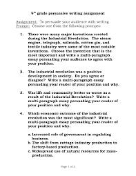 7th grade essay outline th grade persuasive writing samples rd grade persuasive writing prompt th grade persuasive writing samples rd