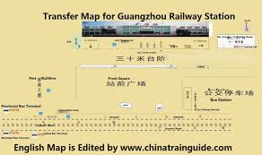 7 Days Inn Guigang Train Station Branch Guangzhou Train Guide Guangzhou Train Schedule Ticketing