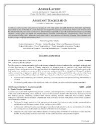 Example Of Resume For Teaching Position Resume For Your Job