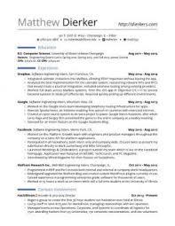engineering internship resumes