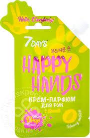 Купить <b>Крем</b>-<b>парфюм 7 Days</b> для рук с дыней 25г с доставкой на ...