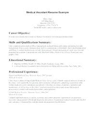 Sample Of A Medical Assistant Resume Medical Stant Resume Skills