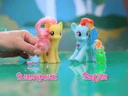 <b>Игрушки</b>: Моя маленькая пони от <b>Хасбро</b> (<b>Hasbro</b>) - YouTube