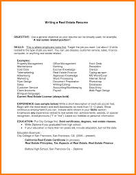 Resume Cover Page Sample Examples Tips Writing Of How To Write An