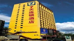 7 Days Inn Hefei Mingguang Road Bus Station Branch Best Hotels In Hefei 7days Inn Hefei Mingguang Road Bus Station