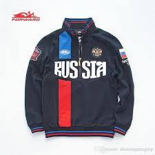 2016 russia sochi forward bosco men s sport jacket russian national team jacket mens jackets custom leather jackets from shimingmingmp 93 27 dhgate