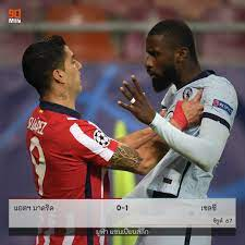 Match Report] สิงห์ ทำได้ ! เชลซี เอาชนะ แอตเลติโก มาดริด ไปได้ 0-1 เกม  ยูฟ่า แชมเปี้ยนส์ลีก เมื่อคืนที่ผ่านมา