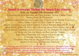 Celtic Tree Chart Celtic Astrology Chart Whats Your Tree Sign According To