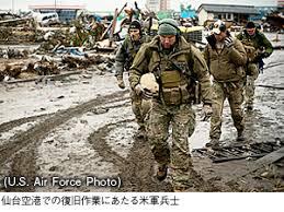 「トモダチ作戦」の画像検索結果