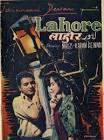 Dev Anand Udhaar Movie