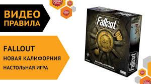 Fallout. Новая Калифорния. <b>Настольная игра</b> — <b>С</b> возвращением ...