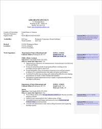 Federal Resume Sample 2014 Job Template All Best Cv Resume Ideas