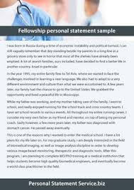 endocrinologyfellowship net endocrinology fellowship  you did not know where fellowship personal statement service will be written here are the experience writers who write an outstanding fellowship personal