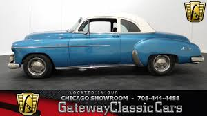 1950 Chevrolet Deluxe Gateway Classic Cars Chicago #893 - YouTube