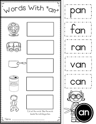 There are a good variety of words in the families that have familiar picture clues (like cat, van, cap, etc). Short A Word Family Printables And Pocket Chart Kindergarten Word Families Word Family Worksheets Phonics Kindergarten