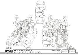 Gundam Product Art 機動戦士ガンダム The Origin展 その他の