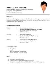 First Time Job Format Of Resume For Job Sample Resume For First Time Job Applicant