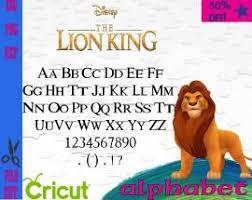 Lion King Silhouette Svg Lion King Svg Vintage Black Father Svg Black King Svg Lion Dad Svg Lion King