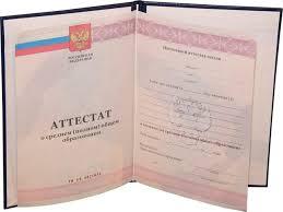 Киржачская типография напечатала аттестаты для крымских  Киржачская типография напечатала аттестаты для крымских выпускников