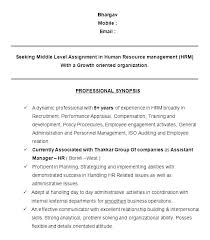 Hr Resume Templates