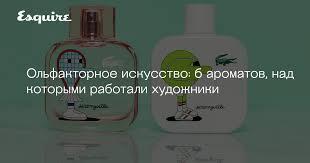 6 мужских ароматов на весну | Журнал Esquire.ru