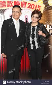 Hong Kong actor Michael Miu, left, and his actress wife Jaime Chik Mei-chun  pose as they arrive for an anniversary charity fundraising dinner held by  Stock Photo - Alamy