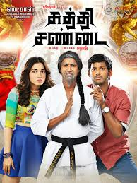Kaththi Sandai (2016) – Hindi Dubbed