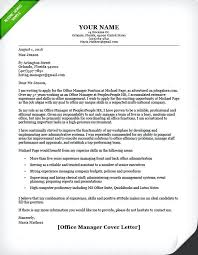 Property Manager Cover Letter No Experience Office Manager Cover