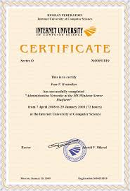 Диплом в Интернет Университете Информационных Технологий Интуит  d0b4d0b8d0bfd0bbd0bed0bc d0b8d0bdd182d183d0b8d182