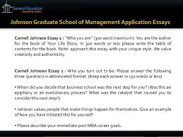 cornell admission essay 3 ways not to start a cornell mba essays