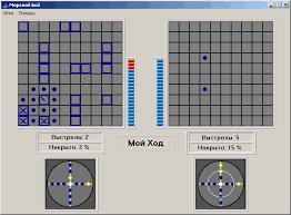 Игра Морской бой Программа на c builder Си  дипломная работа по програмированию