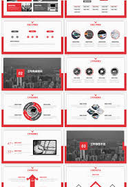 Awesome Red Black Business Work Report Ppt Template For