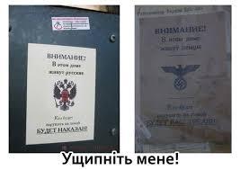 Госдума РФ приняла пакет законов, ограничивающих свободу - тюрьма за недоносительство, наказание за терроризм с 14 лет - Цензор.НЕТ 6153