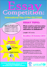 zimbabwe media centre essay competition international  espanol francais