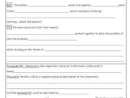 sample essay writing websites uk