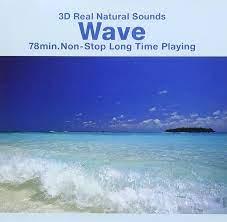 波 の 音 フリー