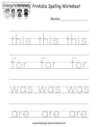 Worksheets Pages : Fabulous Printable English Worksheets For Kids ...