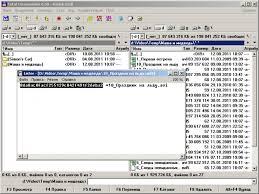 Как узнать ip по имени компьютера 🚩 как по имени узнать ip  Как узнать контрольную сумму файла