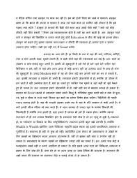cover letter city essay city essay in hindi city essay ielts  cover letter city life essay mygovcity essay