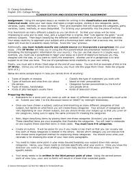 cover letter classification essay format classification essay cover letter cover letter template for example of a classification essay about school xclassification essay format