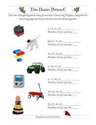 9 best Math images on Pinterest | Christmas math worksheets ...